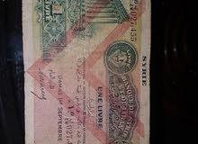 ليرة بنك سوريا و لبنان سنة 1939
