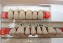 تركيب ، وتجميل الأسنان   بدون شعور بالألم   افضل نوعيات و مواد تجميل الإسماع