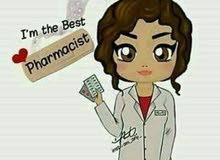 مطلوب صيدلي أو طبيب بشري