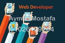 مصمم مواقع انترنت  عمل حر 00201026129204