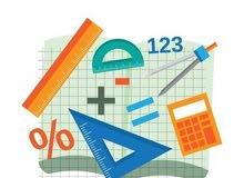 دروس تقوية  معلم رياضيات علوم و معلمة عربية و اسلامية