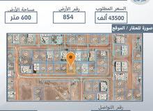 أرض سكنية للبيع في المعبيلة الرابعة بلوك 8..
