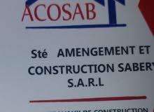 acosab
