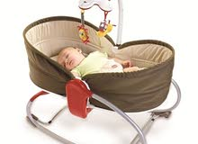 Rocker Napper & Versatile Chair