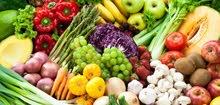 تصدير اجود الفواكه و الخضر من المغرب