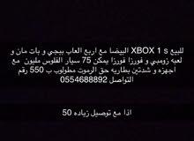 اكس بوكس للبيع