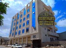 عمارة عملاقة وجبارة وإستثمارية وتجارية من الدرجة الأولى لدى اسطورة صنعاء