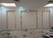 ابو خالد جميع انواع الاصباغ وورق الجدران