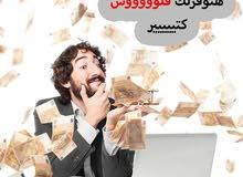 صمم موقعك الأن بشكل احترافي وأرخص سعر في مصر واستلم موقعك في 6 ايام فقط