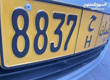 رقم رباعي رمز واحد ح 8837