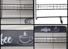 Coffee Shelf