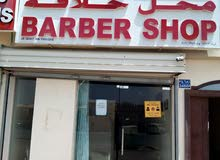 An Indian or Bengali barber is required