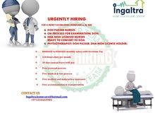 hiring urgently