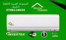 مكيفات هوم ماسترWiFi2021موفير طاقة 63%+++A كفاله خمس سنوات تركيب خلال ساعه