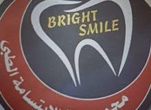 طبيب  اسنان ( تقويم اسنان )