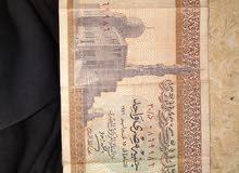 عملات مصريه نادره