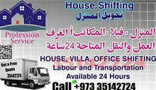 House Shifting Furniture Mover Packer Installation