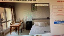 غرفة فاخرة مفروشة لسيدة للايجار 0547779599 forn. room for lady