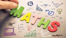 دروس تقوية فى مادة الرياضيات لطلاب المدارس الدولية