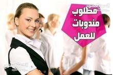 فرصة عمل للنساء ومن داخل المنزل  07722147281