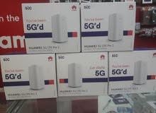 راوتر هواوي مفتوح كل الشبكات سابت 5G