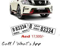 للبيع رقم مميز  B - 83334  السعر النهائي مع التهويل 17,500 درهم  Aed 17,500/- wi