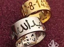 مطليات بماء الذهب والفضة