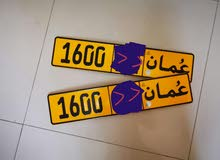 رقم مركبه للبيع رمزين متشابهين