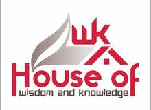 مطلوب مسوقين (أكاديمية WK. House للغات والتدريب)