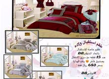 For sale  Blankets - Bed Covers with special specs and additions