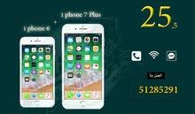 ايفون 7 بلس+ايفون 6
