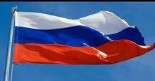 تأشيرة روسية سنة إقامة متعددة الدخول بدون حضور
