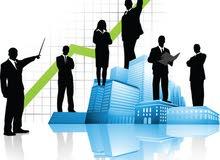 تدقيق داخلي , محاسبة , ضريبة , دورات , انظمة وتعليمات , تدقيق داخلي , تدريب