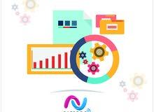 نظام تخطيط موارد المؤسسة  - ERP