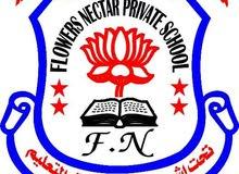 مطلوب معلمة لغة انجليزية للعمل في مدرسة خاصة في سلطنة عمان