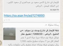 Best price 2000 sqm apartment for rent in Al RiyadhIshbiliyah