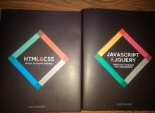 HTML, CSS, JavaScript, and jQuery by Jon Duckett كتابين تعليم برمجة مواقع الويب