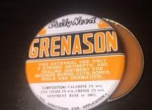 Grenason كريم جرينسون للبواسير