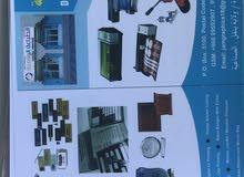 خدمات طباعية وتصميم