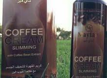كريم قهوة التخسيس Coffee cream slimming