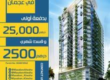 More than 5 apartment for sale in Al Riyadh