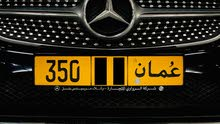 Number Plate 350 XX