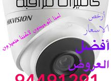 Available for immediate sale New  camera