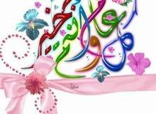 معلم و معلمة لغة عربية متميزان في  التأسيس و المتابعة 0507329387