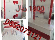 غرف نوم وطني 0552073121 مع التوصيل والتركيب