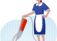 يتوفر عاملات تنظيف بنظام اليومي الاسبوعي الشهري