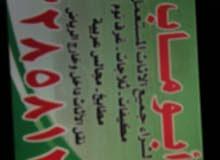 شراء مكيفات مستعملة بالرياض 0553285812 أبو عبد الله