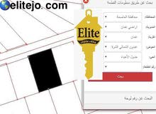 قطعه ارض للبيع في الاردن - عمان - عبدون بمساحه 775 متر