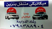 عمان ..