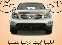 Toyota 4Runner for rent in Alexandria